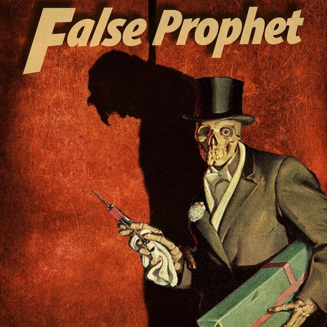 Bob Dylan Announces Lp Shares Track False Prophet Audio Lyrics Lyrics / song texts are property and copyright of their owners and provided for educational purposes. false prophet audio lyrics